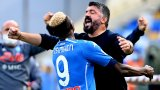 Gattuso to meet Osimhen after Napoli striker apologises for attending Lagos party